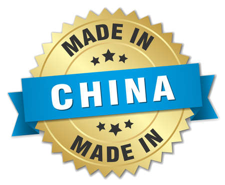 made in china: made in China gold badge with blue ribbon