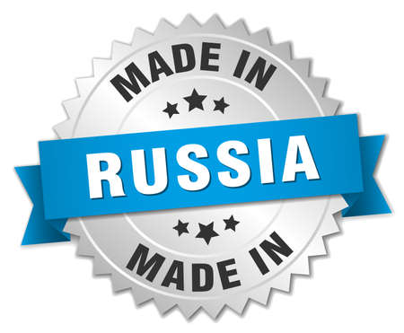 made in russia: made in Russia silver badge with blue ribbon