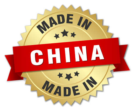 made in China gold badge with red ribbon