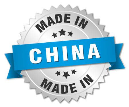 made in china: made in China silver badge with blue ribbon