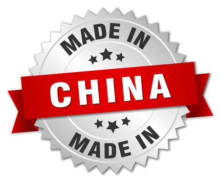 made in china: made in China silver badge with red ribbon