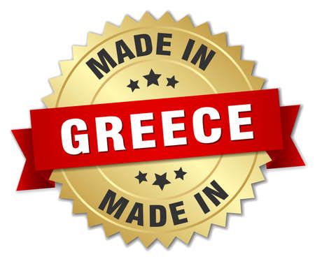 made in greece: made in Greece gold badge with red ribbon Illustration