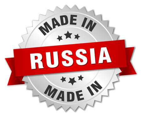 made in russia: made in Russia silver badge with red ribbon Illustration