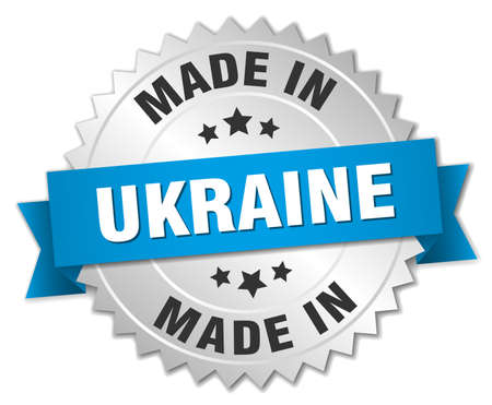 emblem of ukraine: made in Ukraine silver badge with blue ribbon
