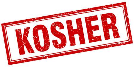 kosher: kosher red square grunge stamp on white Illustration