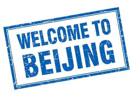 beijing: Beijing blue square grunge welcome isolated stamp Illustration