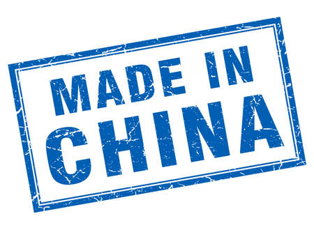 made in china: China blue square grunge made in stamp