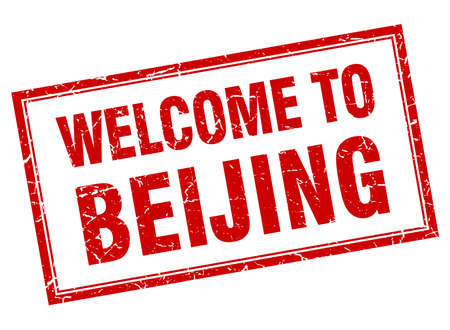 beijing: Beijing red square grunge welcome isolated stamp