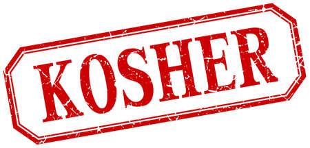 kosher: kosher square red grunge vintage isolated label