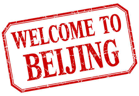 beijing: Beijing - welcome red vintage isolated label Illustration
