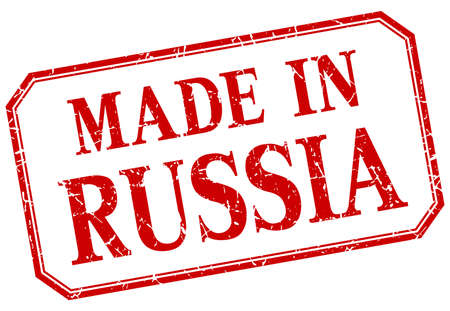 made russia: Russia - made in red vintage isolated label
