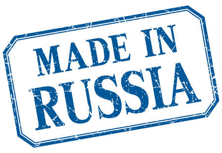 made in russia: Russia - made in blue vintage isolated label
