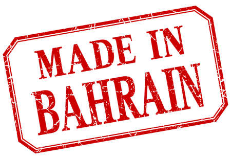 bahrain: Bahrain - made in red vintage isolated label