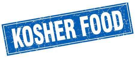 kosher: kosher food blue square grunge stamp on white Illustration
