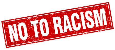 racismo: no al racismo sello cuadrado rojo del grunge en blanco Vectores