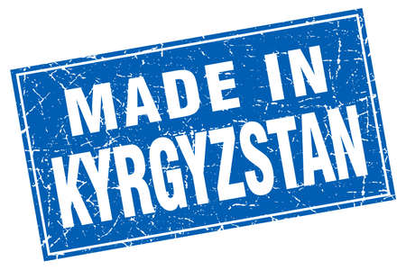 made in: Kyrgyzstan blue square grunge made in stamp