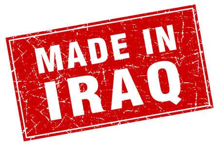 iraq: Iraq red square grunge made in stamp Illustration
