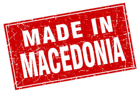 macedonia: Macedonia red square grunge made in stamp Illustration