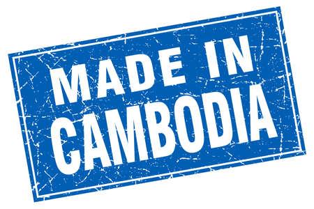 cambodia: Cambodia blue square grunge made in stamp
