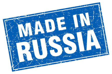 made in russia: Russia blue square grunge made in stamp Illustration