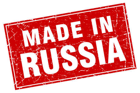 made in russia: Russia red square grunge made in stamp