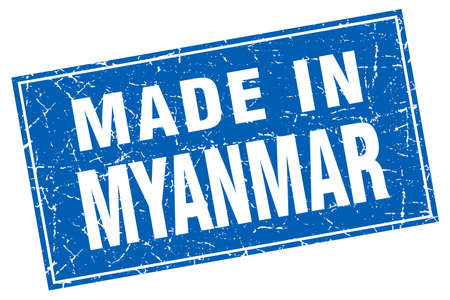 made in: Myanmar blue square grunge made in stamp