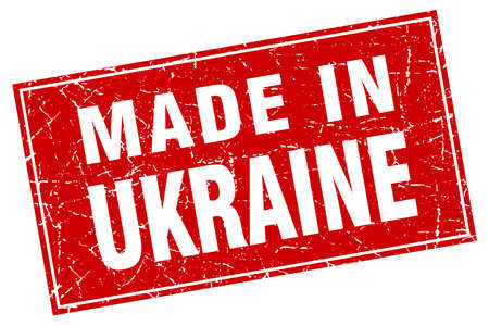 emblem of ukraine: Ukraine red square grunge made in stamp