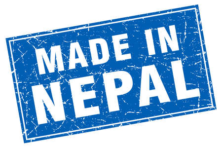 nepal: Nepal blue square grunge made in stamp Illustration