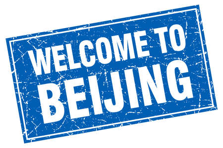 beijing: Beijing blue square grunge welcome to stamp