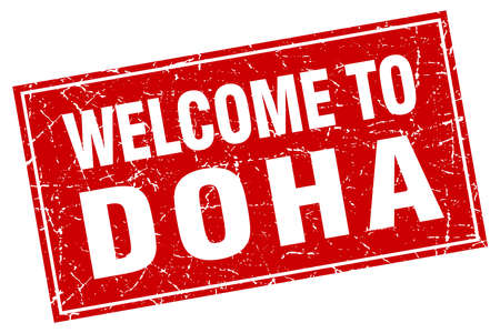 doha: Doha red square grunge welcome to stamp Illustration