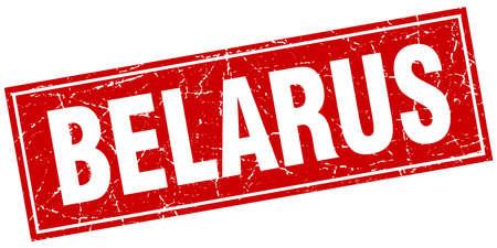 belarus: Belarus red square grunge vintage isolated stamp