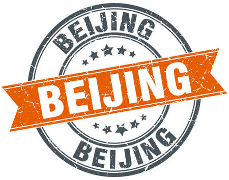 beijing: Beijing red round grunge vintage ribbon stamp Illustration