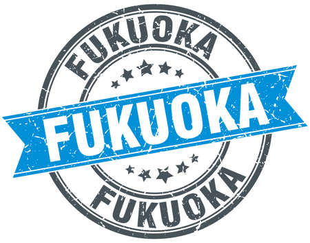 rubber band: Fukuoka blue round grunge vintage ribbon stamp Illustration
