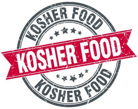 kosher: kosher food red round grunge vintage ribbon stamp Illustration