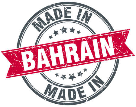 rubber band: made in Bahrain red round vintage stamp