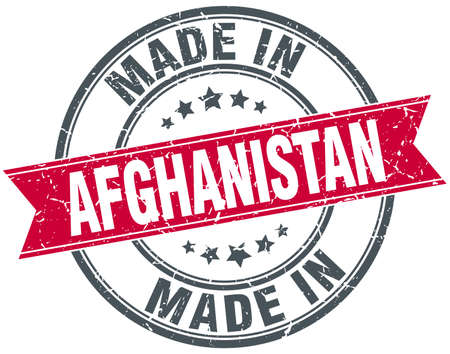 rubber band: made in Afghanistan red round vintage stamp