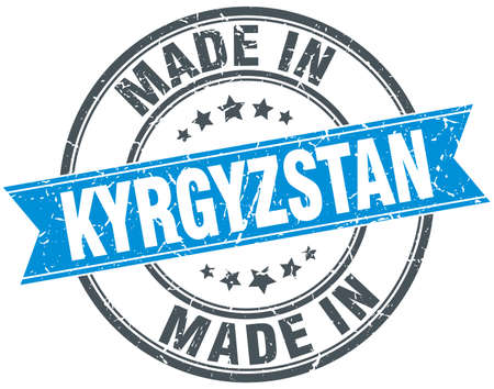 made in: made in Kyrgyzstan blue round vintage stamp