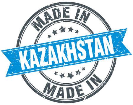 kazakhstan: made in Kazakhstan blue round vintage stamp Illustration