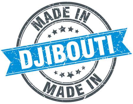 djibouti: made in Djibouti blue round vintage stamp