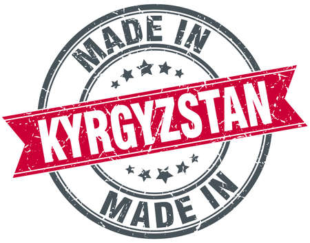 kyrgyzstan: made in Kyrgyzstan red round vintage stamp Vectores