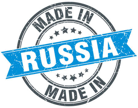made russia: made in Russia blue round vintage stamp