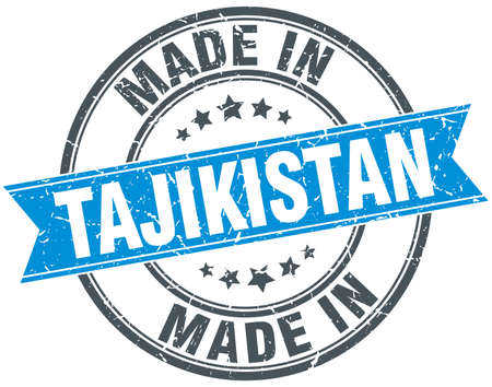 tajikistan: made in Tajikistan blue round vintage stamp