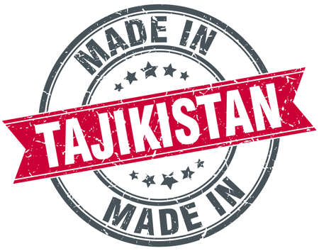 tajikistan: made in Tajikistan red round vintage stamp Illustration