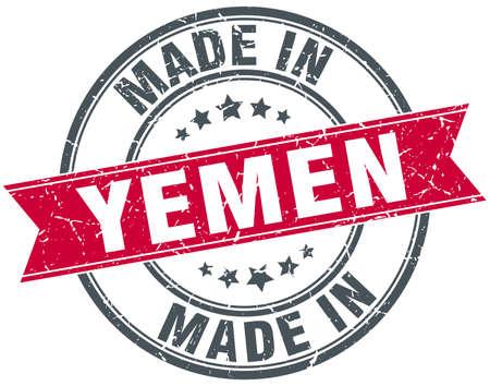 yemen: made in Yemen red round vintage stamp