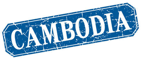cambodia: Cambodia blue square grunge retro style sign