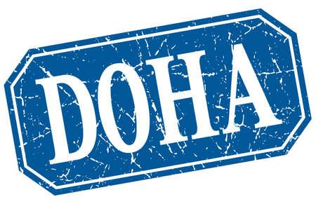 doha: Doha blue square grunge retro style sign Illustration
