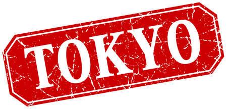 Tokyo: Tokyo red square grunge retro style sign Illustration