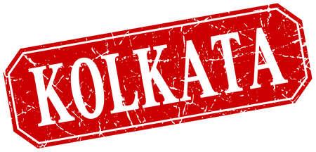 kolkata: Kolkata red square grunge retro style sign