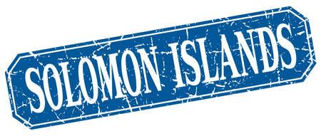 solomon: Solomon Islands blue square grunge retro style sign