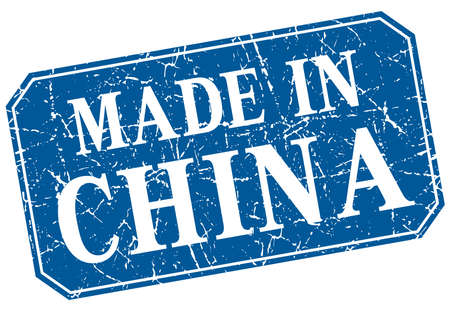 made in china: made in China blue square grunge stamp